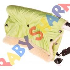 Муфта для коляски Умка (плащёвка) Салатовый