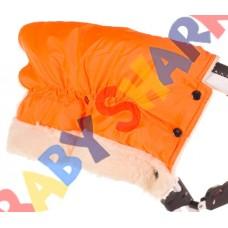 Муфта для коляски Умка (плащёвка) Оранжевый